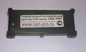 Фарватер Can-Pro